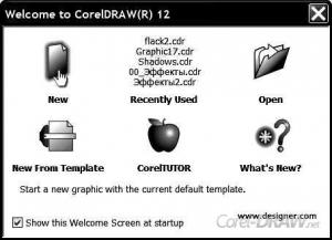 Как пользоваться CorelDraw картинка №1